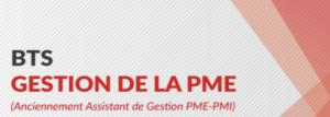 Read more about the article BTS Gestion des Petites et Moyennes Entreprises (GPME)
